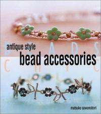 Antique style bead accessories 36