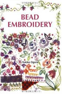 Bead embroidery 30